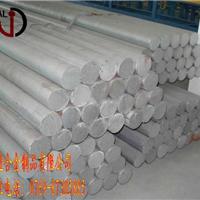 供应7075拉丝铝板 7075铝板地区
