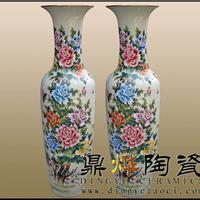 供应景德镇粉彩落地陶瓷大花瓶