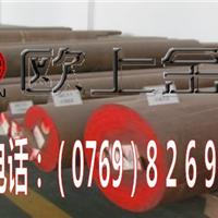 供应预硬镜面塑胶模具钢S-136H