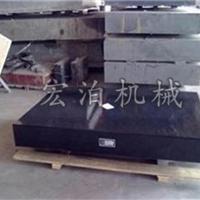 花岗岩测量平板哈尔滨销售