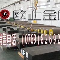 供应大同高韧性通用冷作模具钢DC53