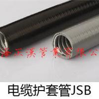 供应电缆护套管JSB