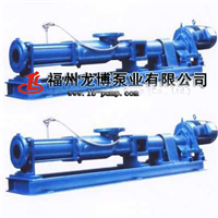 福州I-1B型浓浆泵 福州G型单螺杆泵 福州EH型单螺杆泵