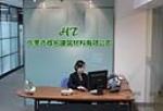 东莞市辉拓建筑材料有限公司