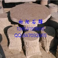 供应石材石雕桌凳|广场园林庭院石材桌凳