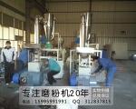 张家港市农业示范园区锐圩机械厂