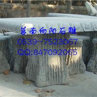 石材桌椅|石雕桌椅|花岗岩桌椅|厂家直销