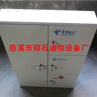 供应三网合一嵌入式配线箱 光纤楼道箱