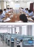 乐清市爱森思电子科技有限公司