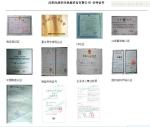 深圳龙润玻璃印花机械设备有限公司