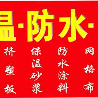 湘潭森山装饰材料有限公司