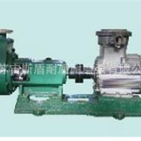 自吸式化工离心泵 不锈钢卧式自吸泵