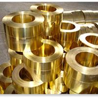 H62黄铜带 H63黄铜带 深圳黄铜带