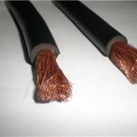 供应深圳金环宇电缆,YH 3*4,电焊机电缆