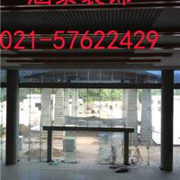 上海涵泰建筑装饰工程有限公司