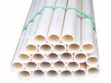 供应北京PVC穿线管厂家 北京电工套管厂家