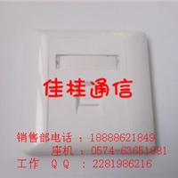 供应SC单口光纤信息面板--86型光纤暗装底盒