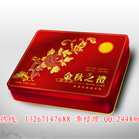 深圳龙润玻璃印花机承接各种彩印
