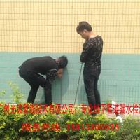 惠州漏水探测 首先广州光铭工程公司