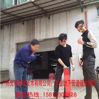 东莞长安工厂消防管漏水广州小区管道漏水
