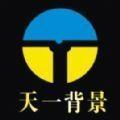 深圳市云犀装饰有限公司