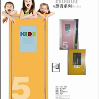 幼儿园专用门丨幼儿园造型门丨幼儿园卡通门