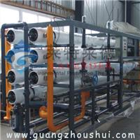 供应广州专业的海水淡化设备厂家