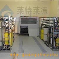 供应反渗透纯水设备厂家 水质净化效果好