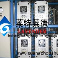供应广州莱特莱德最专业的医疗超纯水设备