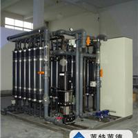 供应广州最好的大型超滤设备