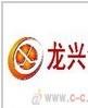 深圳市铜铝金属材料商行