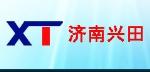 济南市天桥区兴田塑钢配件经销处