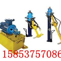 供应MYT150/320液压锚杆钻机