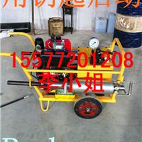 供应贵州液压劈石机