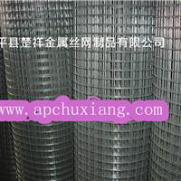 供应楚祥pvc镀锌电焊网