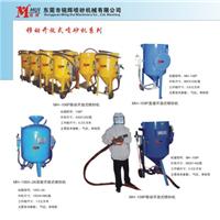 东莞喷砂机维修 专业维修各类喷砂设备