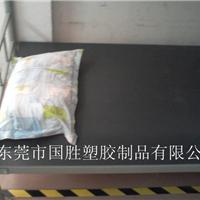 供应塑料床板
