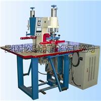 供应塑料薄膜热合机
