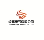 上海续高电气有限公司