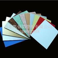 供应吉祥铝塑板,山东临沂铝塑板厂