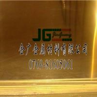 供应高力黄铜H59超耐冲击黄铜板