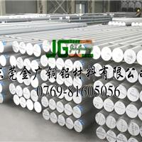 供应1050高导电纯铝棒
