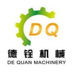 东莞市德铨机械设备有限公司