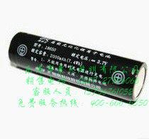 供应JW7622电池,***电池
