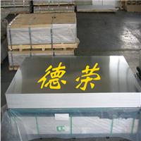提供MTC-6铝板 高温度MIC-6铝板 铝板价格