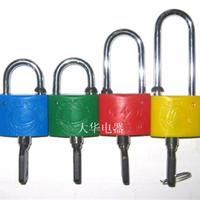 供应利德牌电力表箱锁