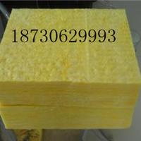 留各庄岩棉保温板最低价格  格瑞玻璃棉