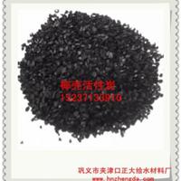 苏州椰壳活性炭为什么这么贵椰壳活性炭