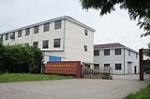 东莞市海峡金属材料有限公司