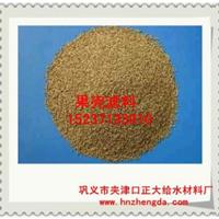 果壳滤料连州生产厂家引发大量采购价
